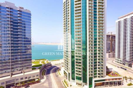 2 Bedroom Flat for Sale in Al Reem Island, Abu Dhabi - Two+1 Bedroom Apartment in Amaya Tower