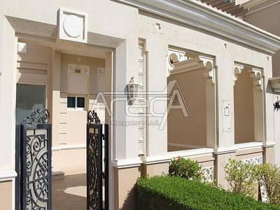 5 Bedroom Villa for Rent in Marina Village, Abu Dhabi - Commercial Villa located in Marina Village of Abu Dhabi City!