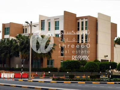 2 Bedroom Townhouse for Rent in Al Reem Island, Abu Dhabi - Gorgeous and Well Located Townhouse