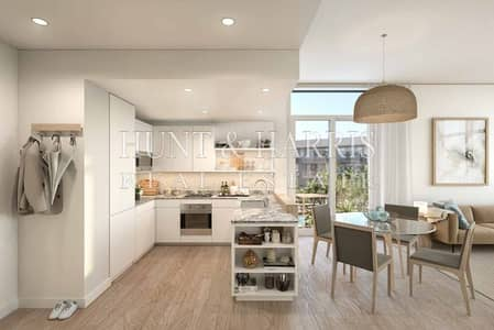 Belgravia 3: 1 Bed: Off Plan: Complete Oct 2019: 50/50 Payment Plan: JVC
