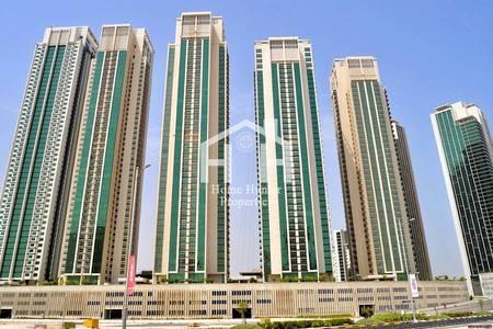2 Bedroom Flat for Sale in Al Reem Island, Abu Dhabi - Stunning 2 Bedroom Apartment Occupied Till April 2019