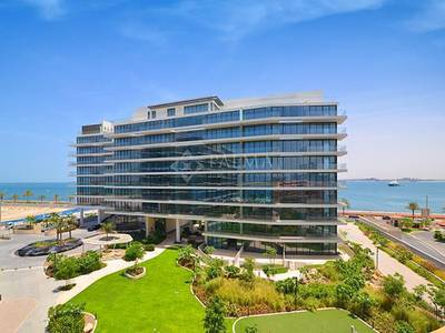 1 Bedroom Apartment for Sale in Palm Jumeirah, Dubai - Amazing Offer in Serenia Residences The Palm