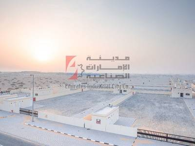 Plot for Rent in Al Saja, Sharjah - Open Yard  Brand New Excellent Quality | Better price |