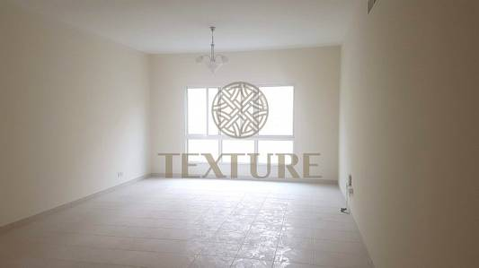 1 Bedroom Flat for Rent in Al Hudaiba, Dubai - Limited Offer! 1 Bed +Laundry in Hudaiba