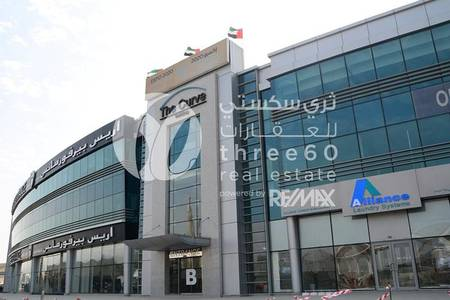Office for Rent in Al Quoz, Dubai - Ideal for businesses � Fitted Offices For Rent In Shiekh Zayed Road |The Curve