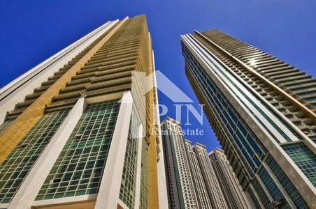2 Bedroom Apartment for Rent in Al Reem Island, Abu Dhabi - Vacant 2 Bedroom For Rent In Tala Tower...