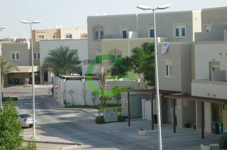 Hot Deal!Get this 2BR Villa in Desert Now