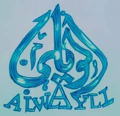 Al W Ay Li General Maintenance & Real Estate