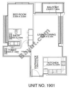 1 Br - Unit 1901 - 19th Floor