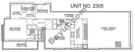 2 Br - Unit 2305 - 23rd Floor