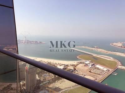 2 Bedroom Apartment for Sale in Dubai Marina, Dubai - 2BR Fendi 01 Series | Sea View | Balcony