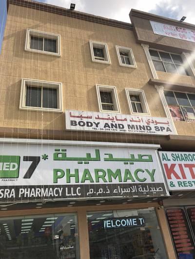 1 Bedroom Apartment for Rent in Al Rawda, Ajman - New Apartment - 1 Bedroom - Best Place in Al Rawda - AJman