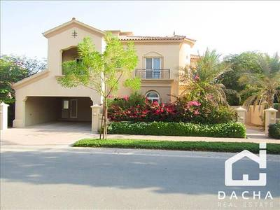 5 Bedroom Villa for Sale in Arabian Ranches, Dubai - Type C2 / Vacant / 5 Bed plus Maid / New Listing