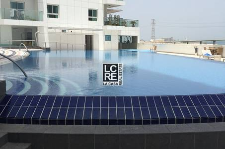 1 Bedroom Flat for Sale in Al Reem Island, Abu Dhabi - Stylish and Cheap 1BR in Amaya For Sale!