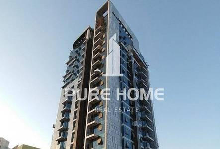 2 Bedroom Flat for Rent in Al Reem Island, Abu Dhabi - Brand New  2+maid  With Balcony In Reem island for 4 payments