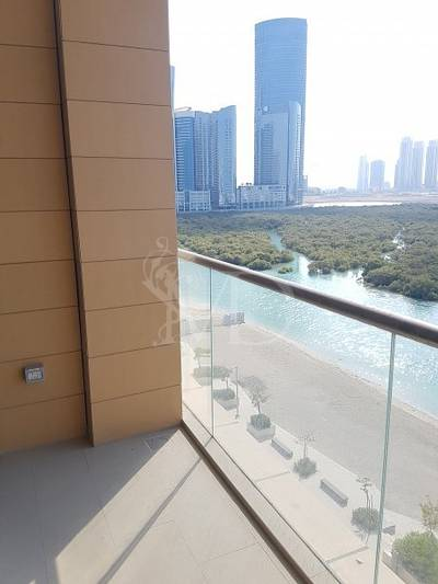 3 Bedroom Flat for Rent in Al Reem Island, Abu Dhabi - Picture frame view from your living room