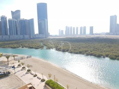 2 Bedroom Flat for Rent in Al Reem Island, Abu Dhabi - Find your inner peace with this view!!!!