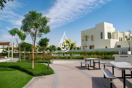 4 Bedroom Villa for Rent in Reem, Dubai - 4BR+Maid Villa | Single Row | Near Park