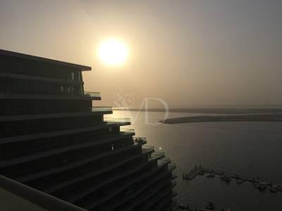 شقة 2 غرفة نوم للبيع في شاطئ الراحة، أبوظبي - Why looking further? Home is right here!