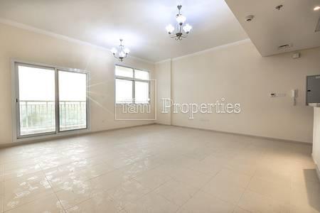 Huge Open View | 2 Bedroom Apt Near Exit