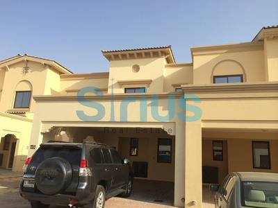 3 Bedroom Townhouse for Sale in Reem, Dubai - 3 Bedroom + Maid's room Type 2M