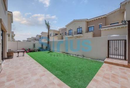 4 Bedroom Townhouse for Sale in Reem, Dubai - 4 Bedroom + Maids room in Mira Townhouse Type 2E