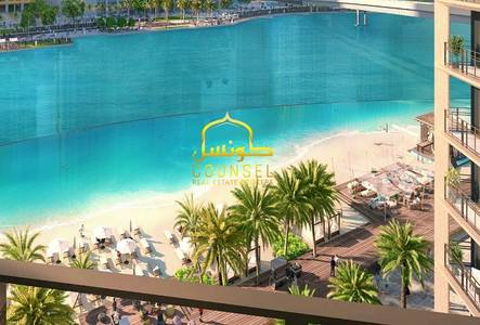 1 Bedroom Apartment for Sale in The Lagoons, Dubai - 1BR Unit for sale with 50% DLD Waiver