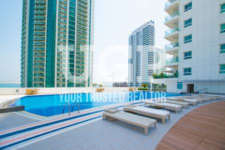 1 Bedroom Apartment for Rent in Al Reem Island, Abu Dhabi - Soon to be Vacant! 1 BR apt   4 Payments