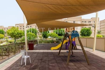 Living in Luxury - Mina Al Arab