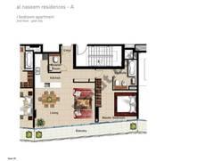 1 BR APT, 2nd Floor, Plot 205, Type 1H