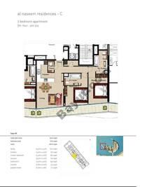 2 BR APT BLDG C,5th floor , Plot504, Type 2H