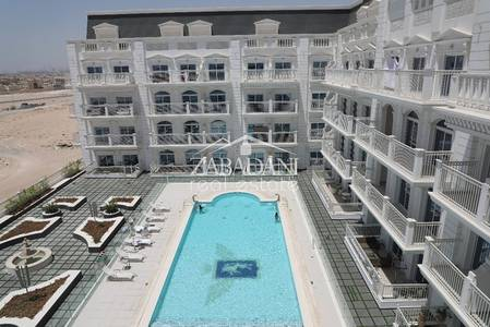 1 Bedroom Apartment for Rent in Arjan, Dubai - Luxury Branded 1 Bedroom Apartment in Arjan