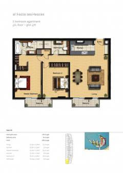 2-Bedroom-Apartment-Plot-401-Type-2A