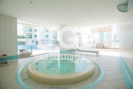 2 Bedroom Flat for Sale in Al Reem Island, Abu Dhabi - Huge layout 2BR with Complete facilities