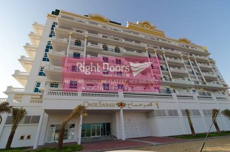 1 Bedroom Flat for Rent in Dubai Production City (IMPZ), Dubai - Only pay AED 999! No 5% Com!