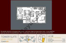 Unit 1 2 Bedroom Apt