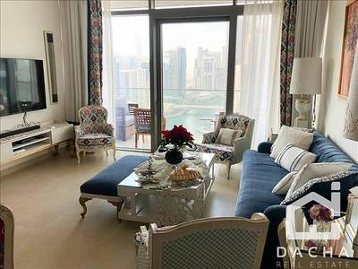 3 Bedroom Flat for Rent in Dubai Marina, Dubai - Don't miss you on this gem exclusive with Dacha