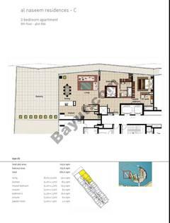 2 BR APT BLDG C,8th floor , Plot806, Type 25
