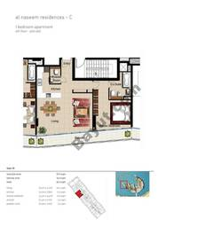 1 BR APT BLDG C, 4th floor, Plot 405, Type 1H