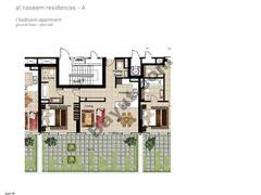1 BR APT, Ground Floor, Plot 002, Type 1B