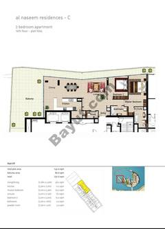2 BR APT BLDG C,10th floor , Plot1004, Type 2u
