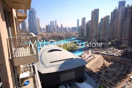 1 Bedroom Apartment for Rent in Downtown Dubai, Dubai - Well priced 1 Bed in Standpoint Downton