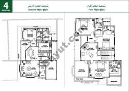 4 Bedroom Villa Type B2