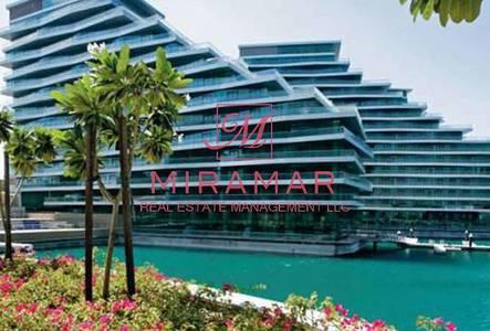 1 Bedroom Flat for Sale in Al Raha Beach, Abu Dhabi - FULL SEA VIEW AMAZING UNITVACANT !!!