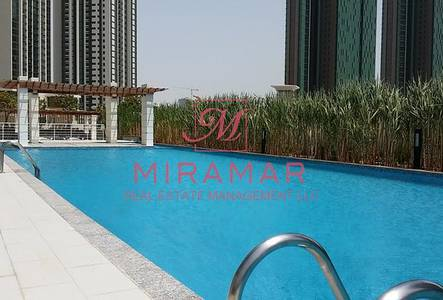 1 Bedroom Flat for Rent in Al Reem Island, Abu Dhabi - LARGE UNIT LUXURY HIGH FLOOR 4 cheques