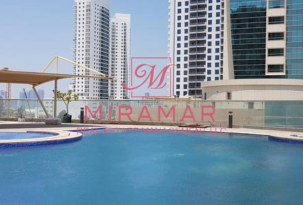 3 Bedroom Apartment for Rent in Al Reem Island, Abu Dhabi - BALCONY SEA VIEW, NEW LUXURY FINISHING