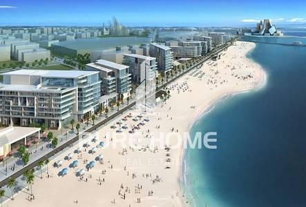 1 Bedroom Apartment for Sale in Saadiyat Island, Abu Dhabi - Amazing New Community In Saadiyat! 1BR For Sale Now!!