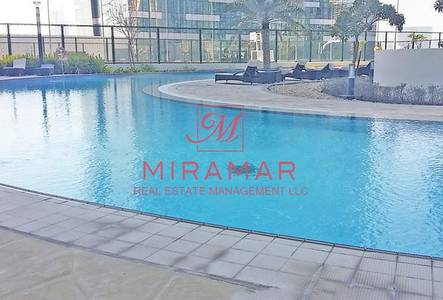 1 Bedroom Apartment for Sale in Al Reem Island, Abu Dhabi - SUPER LARGE UNIT WITH RENT REFUND! HOT!