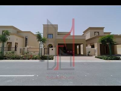 3 Bedroom Villa for Sale in Arabian Ranches 2, Dubai - 3BR|Villa 80% Post Handover upto 5 years