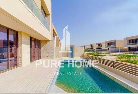 5 Bedroom Villa for Sale in Saadiyat Island, Abu Dhabi - Amazing 5BR Villa With Your Own Private Pool for Sale